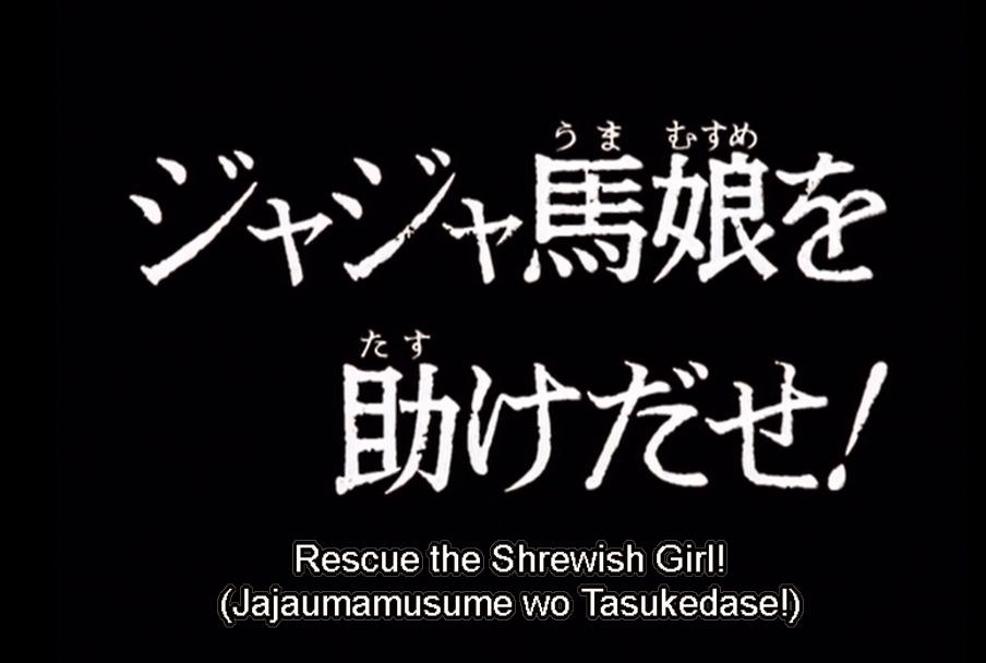 a+ subtitles