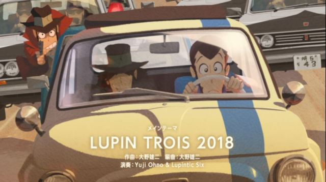 lupin-6